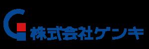 株式会社ゲンキ|美容製品企画・販売